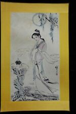 """Fine Old Rare Chinese Paper Painting Beautiful Woman """"LiuJiYou"""" Marks"""