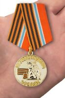 Medal For the liberation of ARMY MILITARY AWARD ORDER MEDALS.