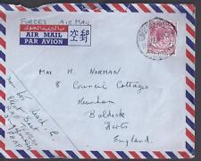 SINGAPORE, 1950'S FORSES MAIL, RAF TENGAH TO UK, 10c RATE, DEMSEY RD FORCES CDS
