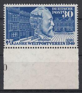 BRD 1949 MiNr. 116 postfrisch UR - 75 Jahre Weltpostverein UPU