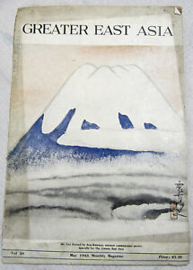 Antique Japanese Monthly Magazine - Greater East Asia - May 1943