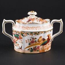 "3"" Covered Sugar Bowl & Lid | Olde Avesbury by Royal Crown Derby"