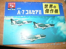 Koku-Fan Famous Airplanes of the World n°25 LTV A-7 Corsair II
