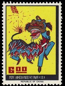 "CHINA TAIWAN 1485 (MI620) - Folk Tales Lion Dance"" (pa58024)"