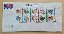 1996 Malaysia Butterflies Booklet Stamps on Private FDC (Melaka Cachet) Lot B