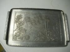 Arthur Armor Signed Hammered Aluminum Tray
