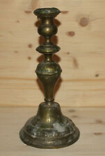 Antique hand crafted brass candlestick