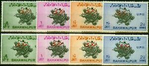 Bahawalpur 1949 UPU Official Set of 8 SG028-031B Both Perfs Fine MNH