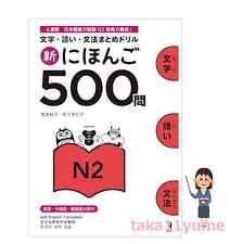 SHIN NIHONGO 500 MON JLPT N2 Grammar Kanji Vocabulary Drill Nihongo So-Matome