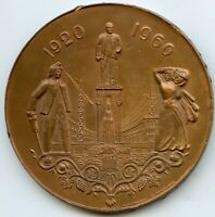 ARMENIA 1920 – 1960 TOMBAK MEDAL 40 YEARS OF ARMENIAN REPUBLIK, LENIN