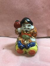 Kitani Porcelain Japanese Lucky God Of Fortune Figurine