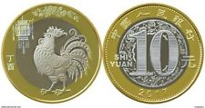 2017 CHINA YEAR OF THE cock COMM.COIN 1V