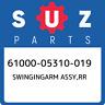 61000-05310-019 Suzuki Swingingarm assy,rr 6100005310019, New Genuine OEM Part