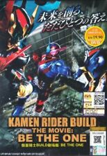 Kamen Rider Build The Movie : Be The One DVD with English Subtitle
