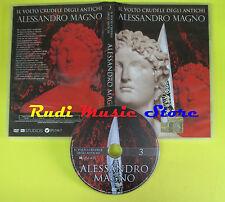 DVD film ALESSANDRO MAGNO Il volto crudele degli antichi 2009 BLINK no vhs(D5)