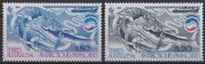 F-EX25871 TAAF FRANCE ANTARCTIC MNH 1985 SEA MARINE WILDLIFE BIOMASS WHALE.