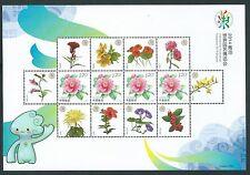 China 2014-7 Int'l Horticultural Expo 2014 Qingdao Special S/S E 青島世界園藝博覽會 花
