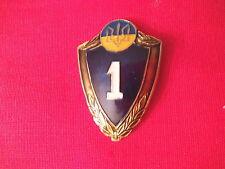 CA Sowjetunion Orden Abzeichen: Spezialist 1. Klasse, NW (#43) UKRAINE