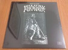 PHOENIX Mugur De Fluier 1974 Romania Prog Folk LP Vinyl 2014 EU Reissue SEALED
