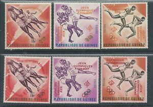 Guinea - 1963 Olympic Preparatory issue - Both Overprints - Un-mounted mint set