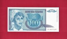 YUGOSLAVIA BEOGRAD 1992 BEAUTIFUL UNC NOTE: 100 DINARA (P-112a) PRINTER: ZINKB