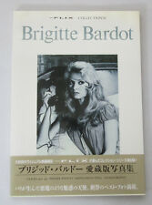 Photo-Book Brigitte Bardot Pictorial New Flix Collection Out of Print, 1st, OBI