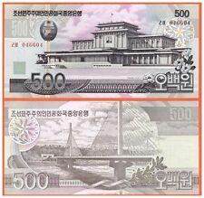 KOREA - 500 WON - 2007 - P-44a - UNC