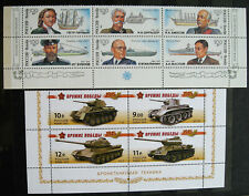 Russia, unused stamps