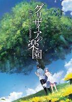 PC Windows Game The EDEN of Grisaia Japan Bishoujo Eroge Galge JP Sealed NEW