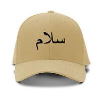 Arabic Peace Salam Black Embroidery Embroidered Adjustable Hat Baseball Cap