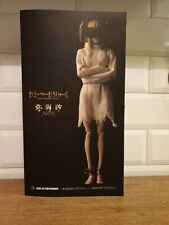 Death Note Real Action Heroes Amane Misa 1/6 Figure STRAITJACKET rMedicom Toy