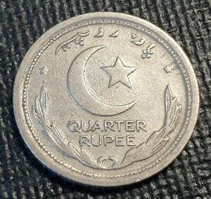 Pakistan 1/4 Rupee 1948