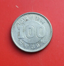 Japan: 100 Yen 1964 rare Silber, KM#Y 79, Ss+-VF+, #F 2710, Olympic Games