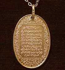 LOOK Gold plt Ayat Al Kursi Allah Islamic Islam Muslim Charm