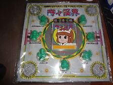 NEW Kiki Kaikai Dotouhen Shichifukujin Stamp Limited Nintendo Disk System Japan