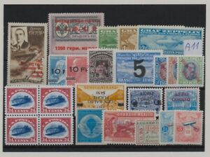 AirMail  - unsorted lot of  FORGERIES #a11