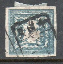 Japan 1871-1872 Dragon.Used.Fine