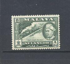 Malaysia Selangor 1957 SG 120 East Coast Railway MH
