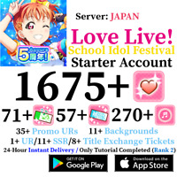 [JP] [INSTANT] 1675+ Gems 71+ Tickets 35 UR | LLSIF Love Live Starter Account