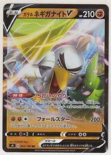 Pokemon Card SWSH Amazing Volt Tackle Galarian Sirfetch'd V 065/100 RR S4 JP