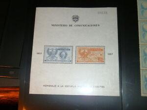 #1891, Seldom Seen Columbia Souvenir Sheet SC #674a