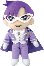 """NEW Great Eastern GE-52705 Sailor Moon R - King Endymion 8.5"""" Stuffed Plush Doll"""