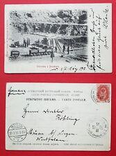 AK RUSSLAND 1906 Bergbau Lore Typen   ( 30633