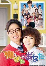 Korean Drama w/Japanese subtitle No English subtitle 棚ぼたのあなた(高画質20枚)2009