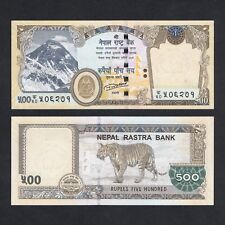 2016 (2018) NEPAL 500 RUPEES P-NEW UNC