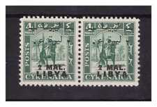LIBIA  TRIPOLITANIA  1951 - CAVALIERE SENUSSITA  2 MAL  VARIETA'   NUOVO   **
