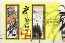 Ghana - Qi Baishi Paintings Stamp- Sheet of 4 MNH