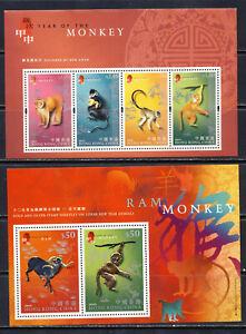 Hong Kong 2004 Year of the Monkey, 2 sheets mnh vf  Gold and Silver sheet  38.00