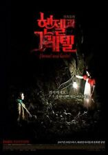Hansel And Gretel  -Hong Kong RARE  HORROR EURO CULT ACTION MOVIE