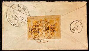 China 1898 Shasi dowager cover sent to Kent; RARE